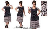 Платье женское батал ткань масло-пена короткий рукав размеры 56,58,60,62