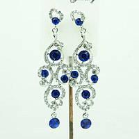 651 Яркие длинные серьги-подвески на выпускной с синими камнями.