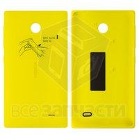 Задняя панель корпуса для мобильного телефона Nokia X Dual Sim, желтая
