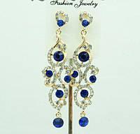 652 Красивые длинные серьги-подвески на выпускной с синими камнями.