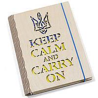 """Ежедневник необычный дизайнерский """"Keep Calm and Carry On"""""""