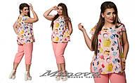 Женский костюм в больших размерах в расцветках (0030-405)