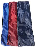 Чехол - рюкзак для ковриков 75 см