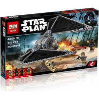 Конструктор серии Lepin 05048 (Аналог LEGO Star Wars TIE - ударник 75154 )