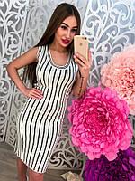 Полосатое женское платье