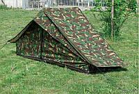Палатка военная одноместная голландская, б/у