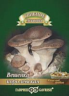 Мицелий грибов Вешенка королевская 12 штук Гавриш