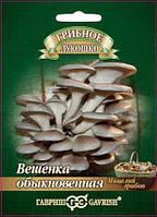 Мицелий грибов Вешенка обыкновенная 12 штук Гавриш