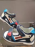 Детские кожаные босоножки для мальчика Clibee 26-31