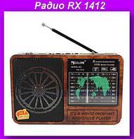 Радио RX 1412,Радиоприемник Golon RX-1412UAR, фото 1