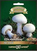 Мицелий  Шампиньон Белый 15 мл Гавриш