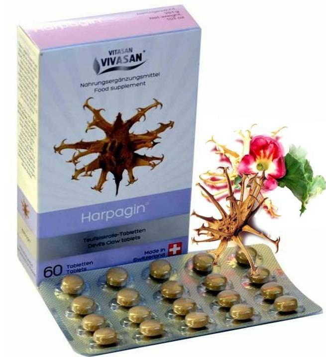 Харпагин (в таблетках) / Harpagin, при заболеваниях суставов