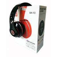 Беспроводные наушники Monster Beats SH-13. Наушники с Bluetooth, MP3 и FM.