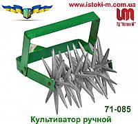 Культиватор ручной, Украина