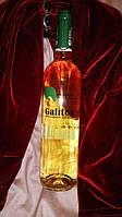 Вино белое сухое Galitos White Галитош