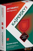 Антивирус Касперского  для 2 рабочих столов 1 год + 3 мес. Базовая коробка