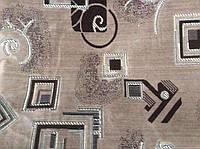"""""""Абстракция"""" комплект покрывал из гобелена на диван 160*260 и кресла 160*160"""