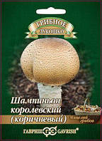Мицелий грибов Шампиньон Королевский (коричневый)15 мл Гавриш