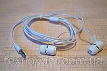 Навушники силіконові, вакуумні, стерео, білі