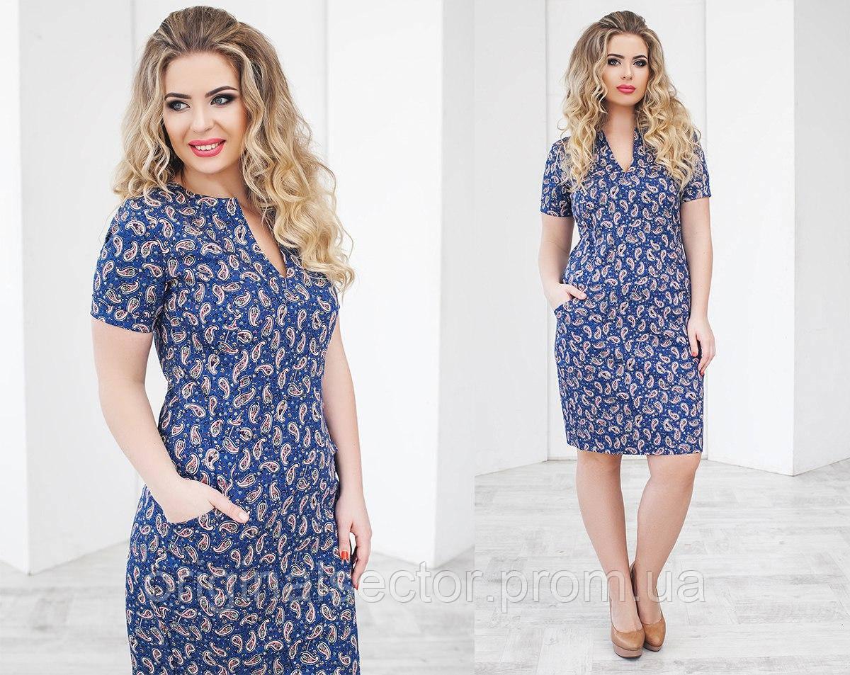 Купить женское летнее платье 48 размера