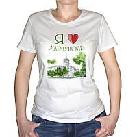 """Жіноча футболка """"Я люблю Маріуполь"""""""