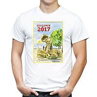 "Мужская футболка ""Бердянск 2017"""