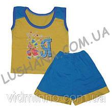 Детский комплект Вредина на рост 92-104 см - Кулир