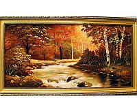 """Картина """"Лесная река"""", пейзаж из янтаря в подарок"""