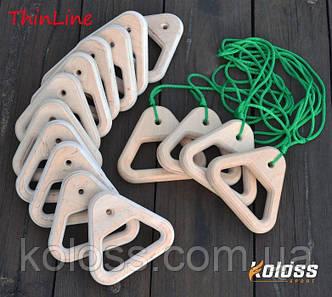 Кольца гимнастические детские (дерево)  - треугольники для активного отдыха