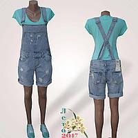 Женский комбинезон-шорты в стиле бойфренд