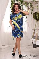 Женское трикотажное летнее платье ниже колен по фигуре, фото 1