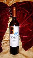 Вино сухое красное Adega de Borba Red 2015