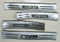 Mazda 6 Atenza накладки защитные на пороги дверных проемов верхние