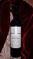 Красное сухое выдержанное вино PORTA DA RAVESSA  Colheita Especial 2015, фото 1