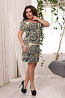 Женское летнее платье большие размеры абстракция, фото 1