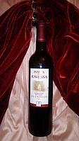 Вино красное сухое   Porta da Ravessa Red 2015 , фото 1