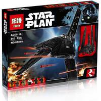Конструктор серии Lepin 05049 (Аналог LEGO Star Wars Звёздный истребитель типа Y 75172 )