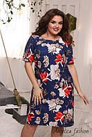 Женское летнее платье в цветах, фото 1