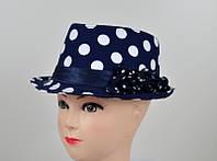 Синяя шляпа в горохи
