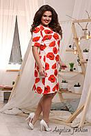 Женское летнее платье в маки нарядное