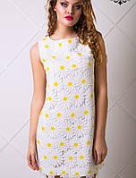 Платье с большими ромашками (Микаэль lzn)