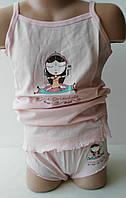 Комплект белья для девочки р.128