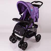 Коляска детская прогулочная Sigma S-K-6F Фиолетовая.