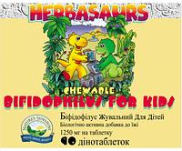 Пробиотик США,кишечная флора «Бифидозаврики» для детей с бифидобактериями