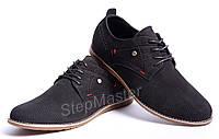 Туфли Clarks Black- натуральный нубук с перфорацией