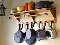 Купить выгодно кухонную посуду