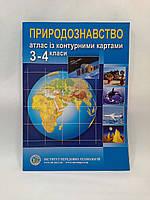 00 Атлас Природознавство 003-04 кл з контурними картами ІПТ