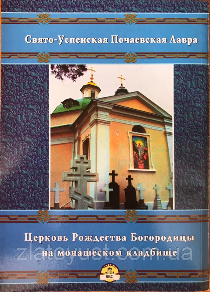 Кредит после смерти украина