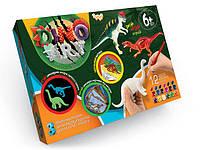 Danko Dino Art (DA-01-03) Набор для ручной росписи 3D моделей динозавров