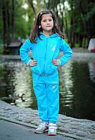 Спортивный костюм ODWEEK 250204  Голубой